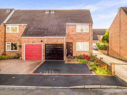 3 Bedrooms End Of Terrace House for sale in Margarets Court, Bramcote, Nottingham, Nottinghamshire