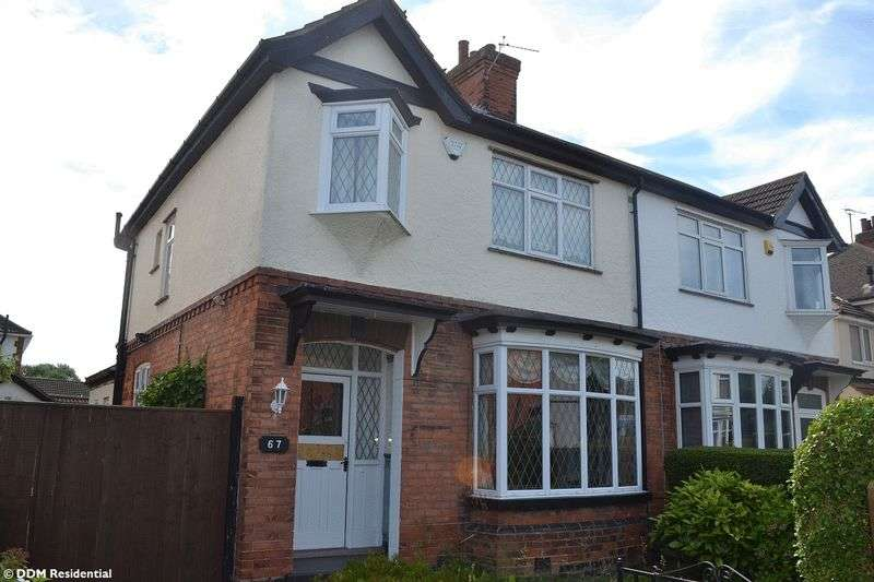 3 Bedrooms Semi Detached House for sale in Park Avenue, Grimsby