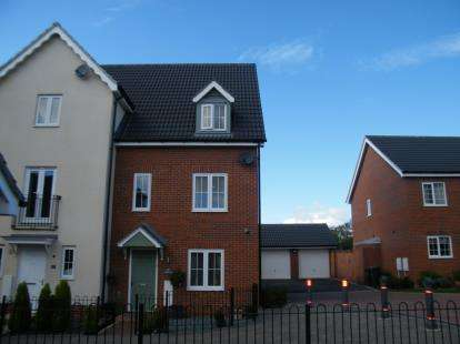 3 Bedrooms End Of Terrace House for sale in Stowmarket, Suffolk