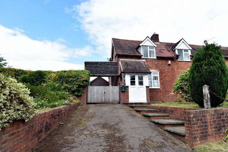 3 Bedrooms Semi Detached House for sale in Bromsgrove Road, Stourbridge