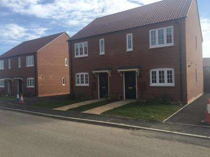 2 Bedrooms Semi Detached House for sale in Damson Road, East Leake, Loughborough