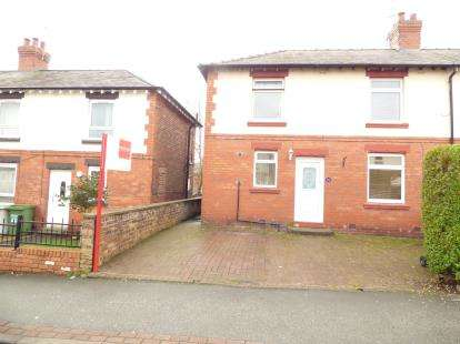 3 Bedrooms Semi Detached House for sale in Belgrave Road, Macclesfield, Cheshire