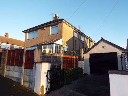 3 Bedrooms Semi Detached House for sale in Hamilton Drive, Lancaster, LA1