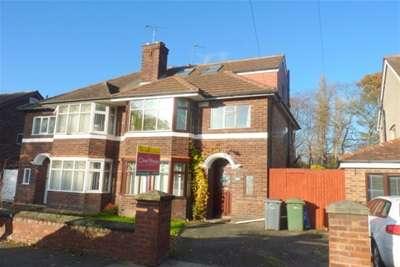 4 Bedrooms Semi Detached House for rent in Stanton Road, Bebington