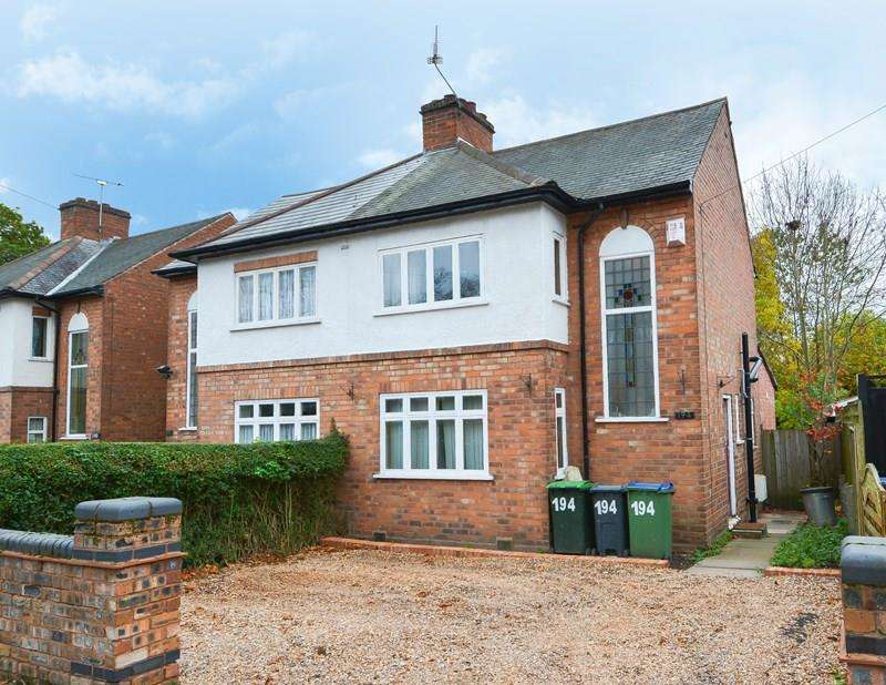 2 Bedrooms Semi Detached House for sale in Thimblemill Road, Smethwick
