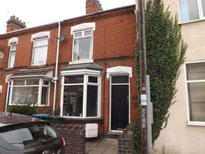 2 Bedrooms End Of Terrace House for sale in High Street, Barwell, Leicester, Leicestershire
