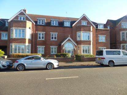 2 Bedrooms Flat for sale in Dalton Road, Coventry, West Midlands