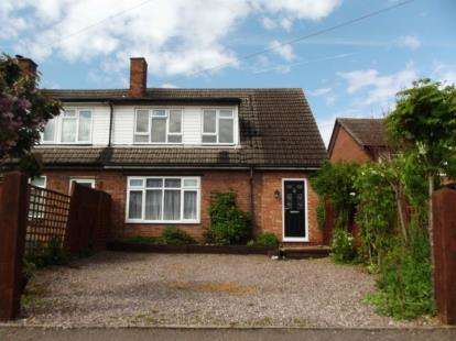 3 Bedrooms End Of Terrace House for sale in Croxall Road, Edingale, Tamworth, Staffordshire