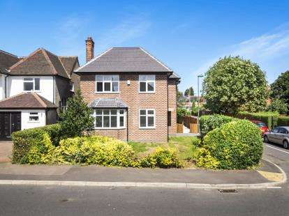 5 Bedrooms Detached House for sale in Aspley Park Drive, Nottingham, Nottinghamshire