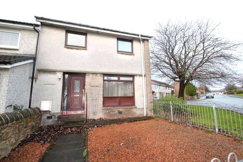 3 Bedrooms Terraced House for sale in Dunvegan Court, Alloa