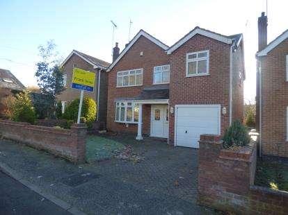 4 Bedrooms Detached House for sale in Newark Road, Sutton In Ashfield, Nottingham, Nottinghamshire