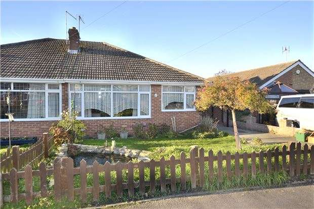 2 Bedrooms Semi Detached Bungalow for sale in Hildyard Close, Hardwicke, GLOUCESTER, GL2 4PZ