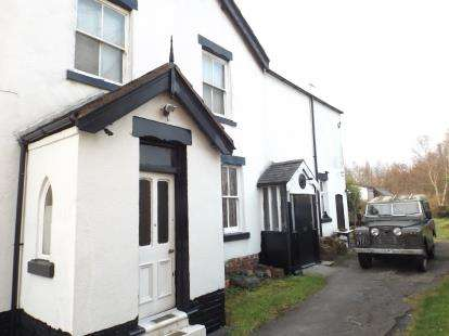 3 Bedrooms End Of Terrace House for sale in High Street, Stonebroom, Alfreton, Derbyshire