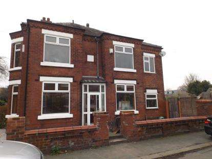 2 Bedrooms End Of Terrace House for sale in Dartford Road, Urmston, Manchester, Greater Manchester