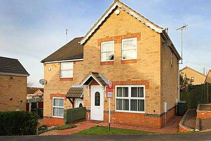 3 Bedrooms Semi Detached House for sale in Nursery Drive, Bolsover, Chesterfield, Derbyshire