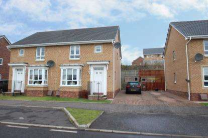 3 Bedrooms Semi Detached House for sale in Hoggan Path, Longcroft
