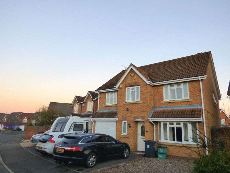 5 Bedrooms Detached House for sale in The Oaks, Abbeymead, Gloucester