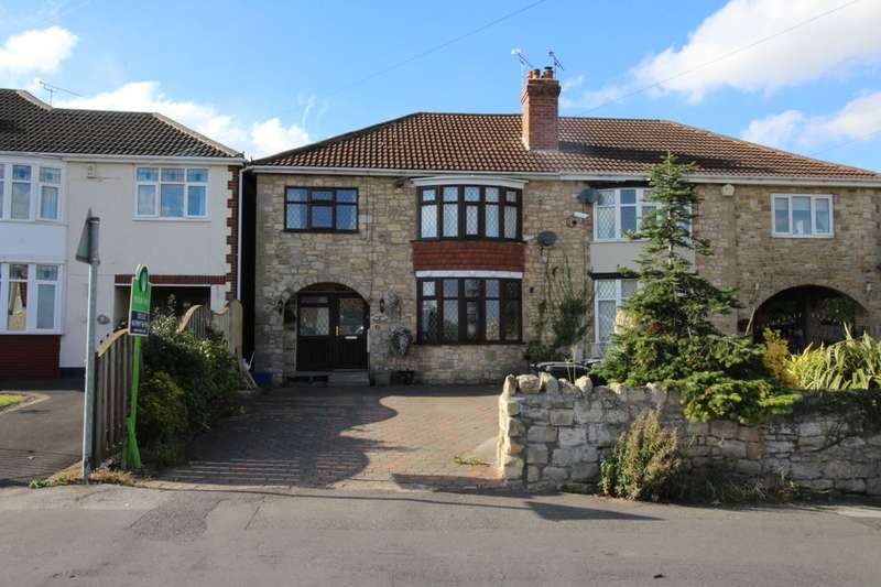 4 Bedrooms Semi Detached House for rent in Hooton Lane, Laughton, Sheffield, S25