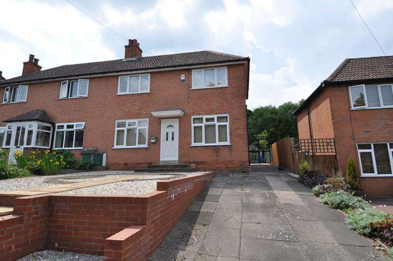 2 Bedrooms Semi Detached House for sale in Frampton Close, Bournville, BOURNVILLE VILLAGE TRUST