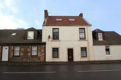 4 Bedrooms Terraced House for sale in Manse Street, Saltcoats, North Ayrshire