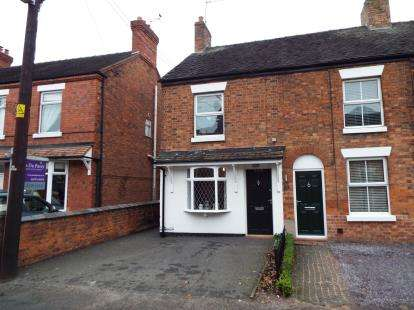 2 Bedrooms End Of Terrace House for sale in Wistaston Road, Willaston, Nantwich, Cheshire