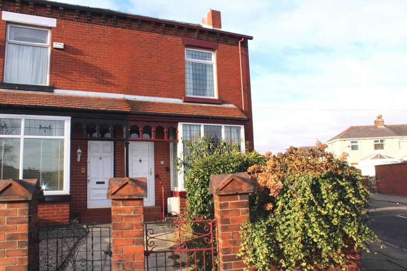 2 Bedrooms Terraced House for sale in Markland Hill Lane, Heaton