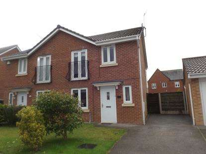 3 Bedrooms Semi Detached House for sale in Kerscott Close, Ince, Wigan, Greater Manchester, WN3
