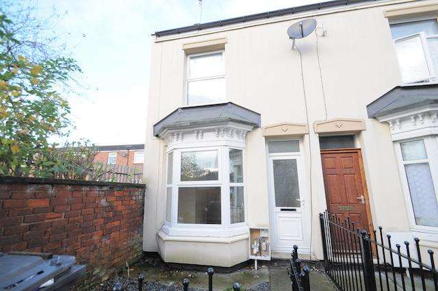 2 Bedrooms End Of Terrace House for sale in Crossland Avenue, Holland Street, Hull, HU9 2JH