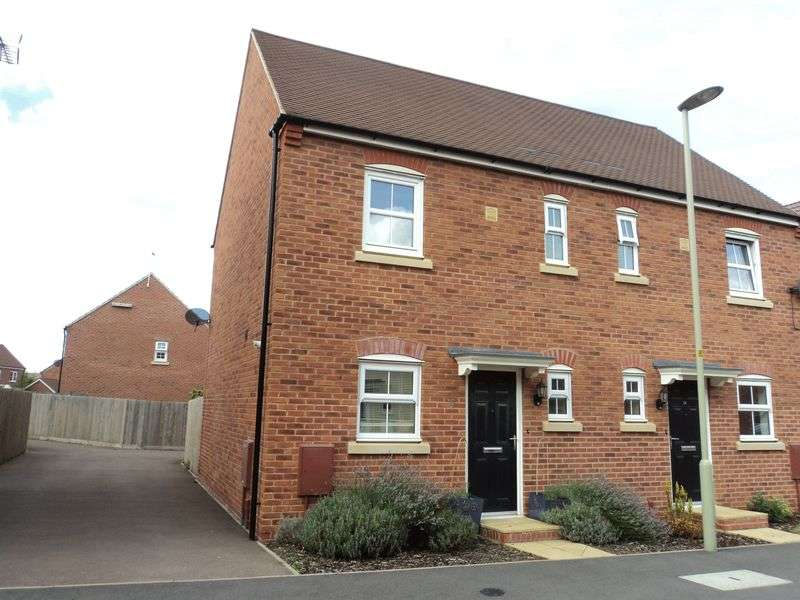 2 Bedrooms Semi Detached House for sale in Wittering Way Kingsway, Gloucester
