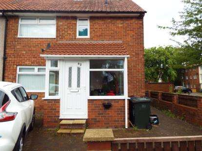 2 Bedrooms End Of Terrace House for sale in Edgefield Avenue, Newcastle upon Tyne, Tyne and Wear, NE3