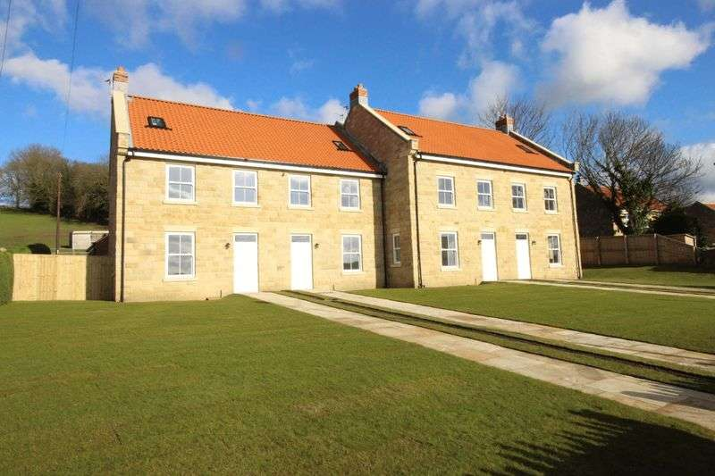 4 Bedrooms Terraced House for sale in Southdown House, Shepherd's Croft, High Street, Snainton, YO13 9AJ