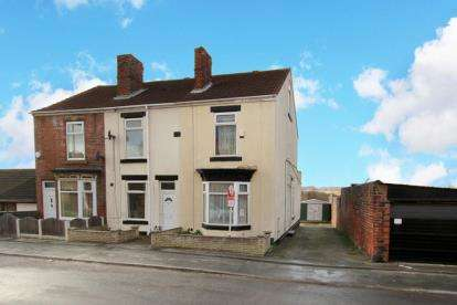 3 Bedrooms End Of Terrace House for sale in Arundel Street, Treeton, Rotherham, South Yorkshire