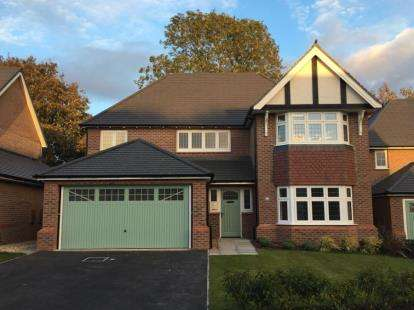 4 Bedrooms Detached House for sale in Hall Croft, Wickersley, Rotherham, South Yorkshire