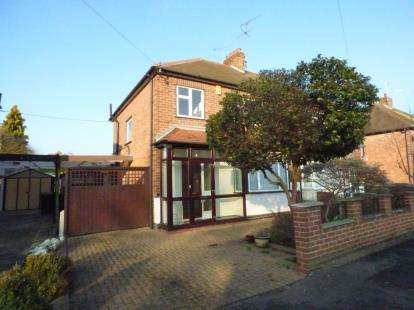 3 Bedrooms Semi Detached House for sale in Crofton Road, Attenborough, Nottingham