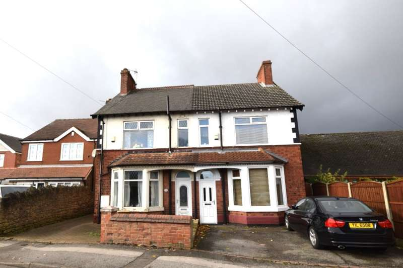 3 Bedrooms Semi Detached House for sale in Alfreton Road, Sutton-In-Ashfield, NG17