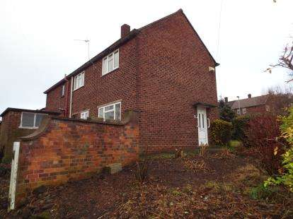3 Bedrooms Semi Detached House for sale in Hale View, Weston Point, Runcorn, Cheshire, WA7