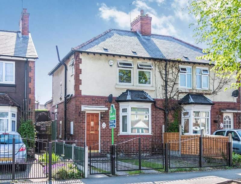 3 Bedrooms Semi Detached House for sale in Warley Road, Oldbury, B68