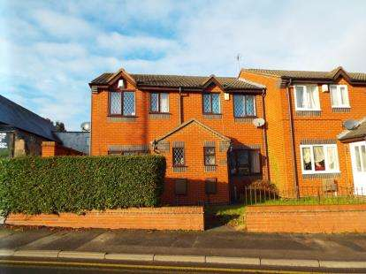 2 Bedrooms End Of Terrace House for sale in Cannock Road, Cannock, Staffordshire