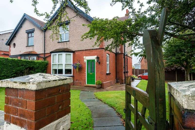 4 Bedrooms Semi Detached House for sale in Almond Brook Road, Standish