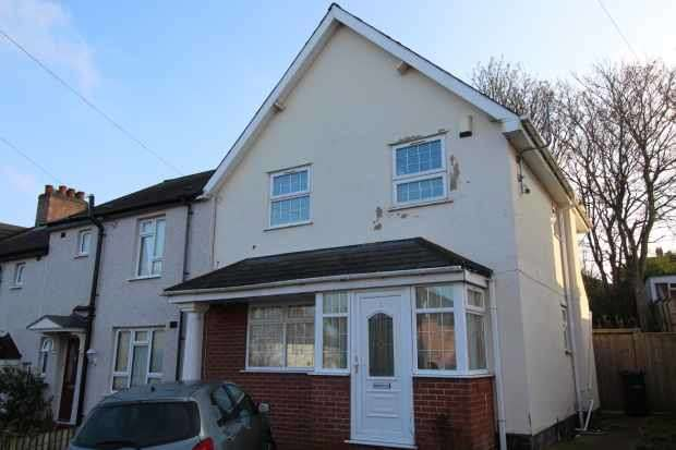 5 Bedrooms Property for sale in Bridgewater Crescent, Dudley, West Midlands, DY2 7LT