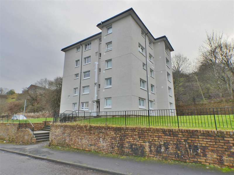 2 Bedrooms Apartment Flat for sale in 8 Kirkmuir Drive, Flat 5, RUTHERGLEN