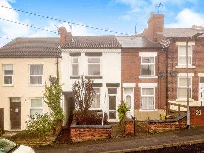 2 Bedrooms Terraced House for sale in Jubilee Street, Kimberley, Nottingham, Nottinghamshire
