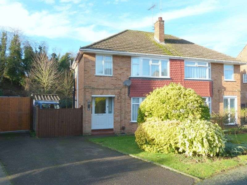 3 Bedrooms Semi Detached House for sale in Wansbury Way, Swanley