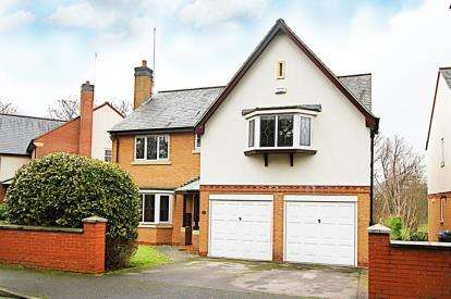 5 Bedrooms Detached House for sale in Woodmere Drive, Old Whittington, Chesterfield, Derbyshire