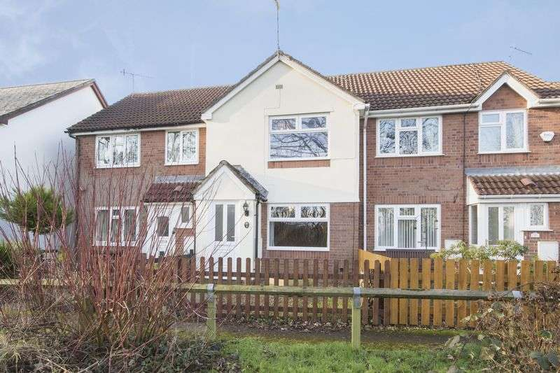 2 Bedrooms Terraced House for sale in Gifford Close, Cwmbran