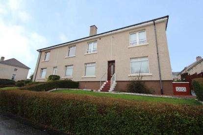 2 Bedrooms Flat for sale in Ardgay Street, Glasgow, Lanarkshire