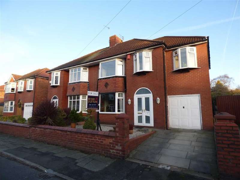 5 Bedrooms Property for sale in Elleray Road, Alkrington, Manchester, M24