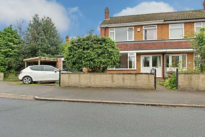 3 Bedrooms Semi Detached House for sale in Creyke Close, Cottingham