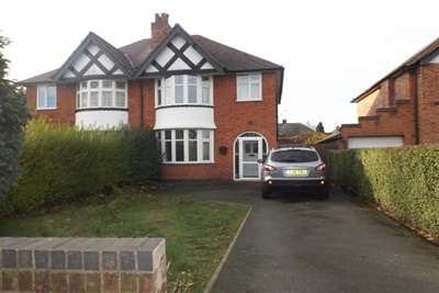 4 Bedrooms Semi Detached House for rent in Wollaton Road, Beeston, NG9
