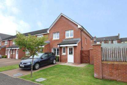 3 Bedrooms End Of Terrace House for sale in Moorpark Square, Renfrew